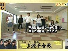テストの花道・選「ニューベン大放出スペシャル」 20160402