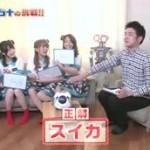 オムニボットの挑戦!! 20160402