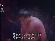 NHK映像ファイル あの人に会いたい「琴櫻傑將(力士)」 20160402