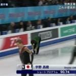 世界フィギュアスケート選手権2016男子フリー 20160402