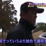 バース・デイ【巨人三軍 生き残りを懸けた戦い】 20160402