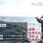 THEフィッシング「乗っ込みシーズン開幕!御前崎のコマセマダイ」 20160402