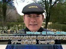 GOLF武勇伝 20160402