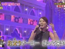 全日本歌唱力選手権 歌唱王2016 第一次審査開始 20160402