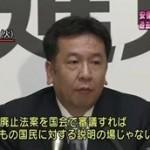 サンデーモーニング 日韓核武装容認発言の波紋▽アベノミクスの行方▽ヘイトスピーチ 20160403