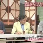 ビートたけしのTVタックル 20160403
