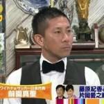 ワイドナショー【ウエンツ&石原良純&コムアイ】 20160403