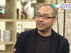 サキどり↑「話題沸騰!バーチャルリアリティーが社会を変える!?」 20160403
