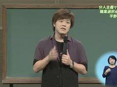 テレビ寺子屋 20160403