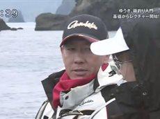 フィッシング倶楽部「ゆうき初挑戦!南伊豆磯釣り」 20160403