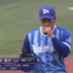 SAMURAI BASEBALL「DeNA×阪神」 20160403