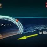 NHKスペシャル 巨大災害 日本に迫る脅威▽地震列島 見えてきた新たなリスク 20160403