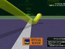 錦織出場 ATPテニス マスターズ1000 マイアミオープン 男子シングルス決勝 20160403