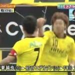 日本サッカー応援宣言 やaべっちFC 20160403