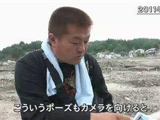 報道の魂 20160403