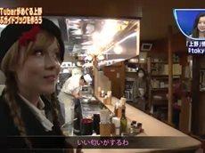東京EXTRA 20160403