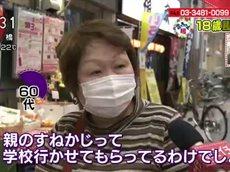あさイチ「言っちゃえ場! 18歳選挙権」 20160404