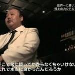 プロフェッショナル 仕事の流儀▽カクテルは、人生の味~バーテンダー・岸久~ 20160404