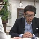 神奈川ビジネスUp To Date「ダイジェスト」 20160404