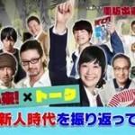 12日スタート!黒木華主演 火曜ドラマ「重版出来!」ナビ 20160404