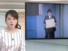 NEWS23 20160404