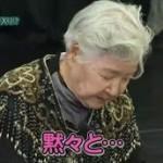 ピエール瀧のしょんないTV「広瀬麻知子、マジシャンになる」 20160404