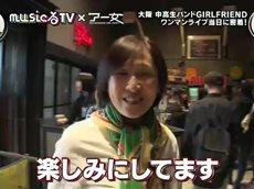 musicる TV 20160404