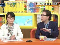 モーニングチャージ!【巨大ダム工事現場に潜入!】 20160405
