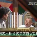チマタの噺【爆笑!要潤が鶴瓶イジり倒す】 20160405