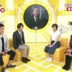 グッと!スポーツ「嵐・相葉が初MC!卓球女王のスゴ技を体感!」 20160405