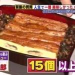 日テレプッシュ 「今夜7時はトリックハンター!!春の2時間スペシャル!」 20160405