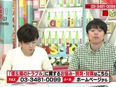 あさイチ「春にご用心!?女の腸トラブル」 20160406