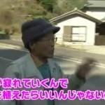スタジオパークからこんにちは「ぐっさんが徳島・神山町を駈(か)けめぐる!」 20160406