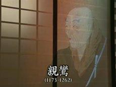 100分de名著 歎異抄 第1回「人間の影を見つめて」 20160406