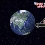 NEWS23 LINEゲームで立入検査▽吉野家が豚丼を復活!背景は? 20160406
