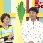 """あさイチ「""""今が旬のニラ""""&""""おもしろ日光""""」 20160407"""