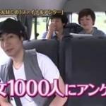 おにぎりあたためますか「西日本爆走 900kmの旅⑥」 20160407