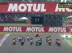 オートバイ世界選手権MotoGP アルゼンチンGP 20160407