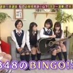 HKT48のおでかけ! 選抜vs非選抜…下克上なるか!メンバーの必殺技対決 20160407