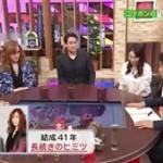 たけしのニッポンのミカタ!~知られざる!?ニッポンのレジェンドを探せ!SP~ 20160408