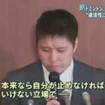 "NEWS23 ""自白""をどう判断…栃木小1女児殺害判決。本人が語る…違法カジノ 20160408"