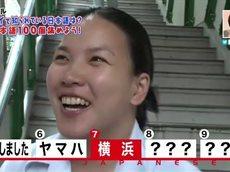 ガリゲル▽日本語100個の旅inタイ 20160408