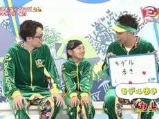 Eダンスアカデミー シーズン4(1) 20160408