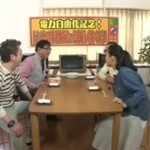タモリ倶楽部 20160408