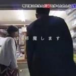 なるほどストリート【晴海通りを榊原郁恵がお散歩!】 20160408
