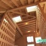 渡辺篤史の建もの探訪 20160409