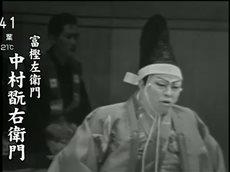 NHK映像ファイル あの人に会いたい「四代目 中村梅之助(俳優)」 20160409