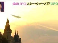 映っちゃった映像GP【妖怪・UFO・心霊・宇宙人・妖精・小人最新モノ一挙公開】 20160409