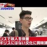 YOUは何しに日本へ?【三浦春馬(秘)メッセージにYOUが赤面SP!!】 20160409
