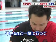 Going! Sports&News 20160409